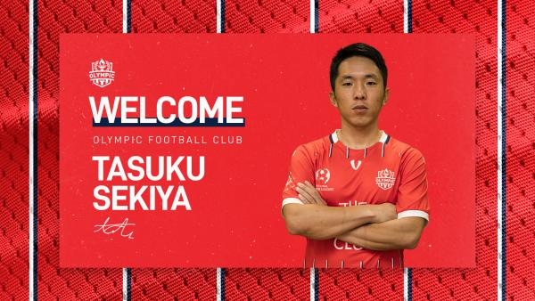 Olympic FC Tasuku Sekiya